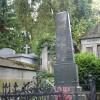 Владики Синоду на кладовищі в Перемишлі помолилися за всіх померлих вірних колишньої Перемишльської єпархії УГКЦ